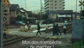 poster-12585-yamaguchi-chiropractic-crossing.jpg